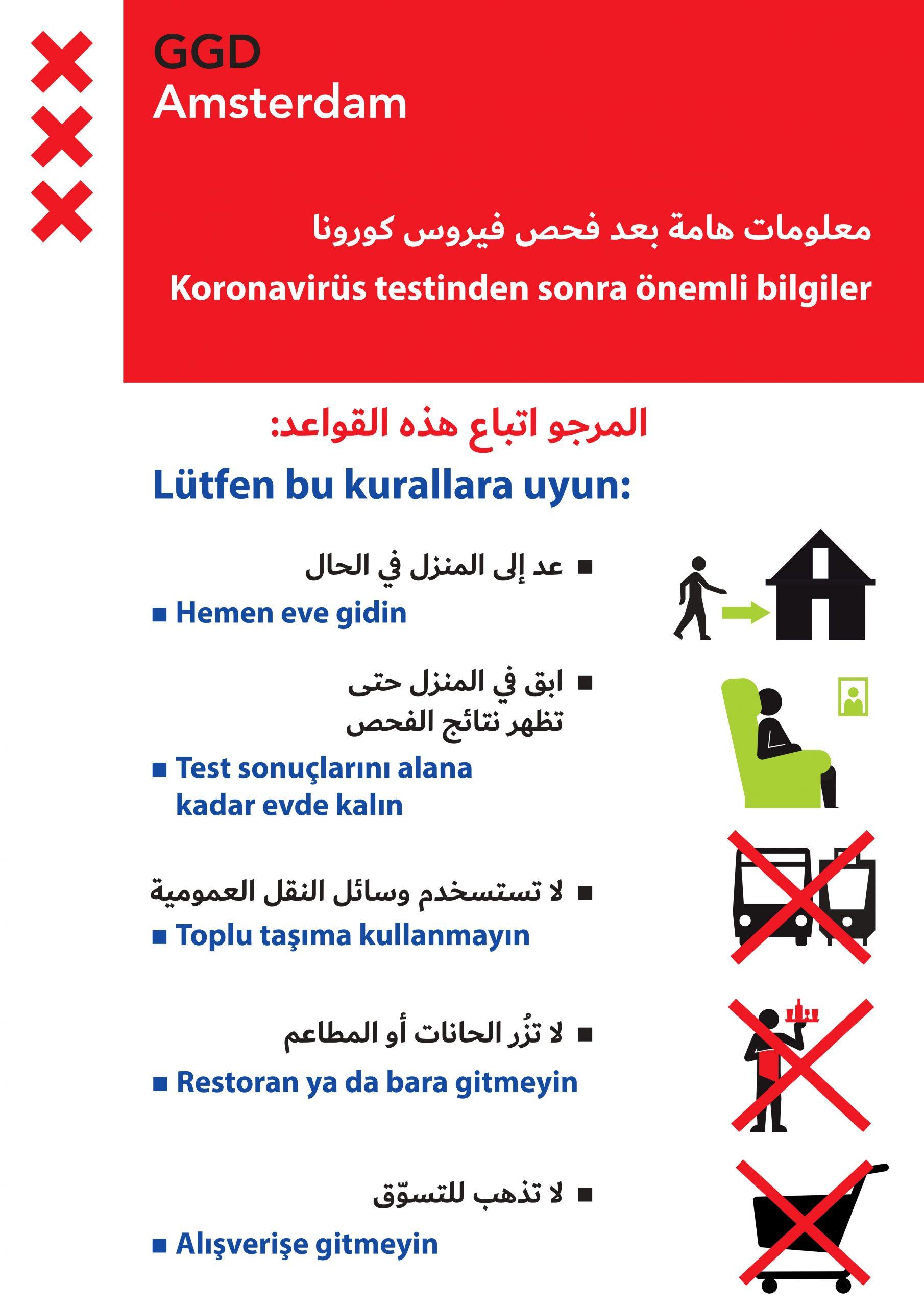 Poster-na-de-test-in-het-Turks-en-Standaard-Arabisch-scaled